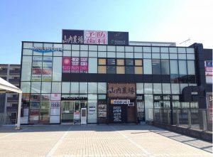 八王子駅直結『MCLIS CITY(ミクリス シティ)』がクリニック募集!